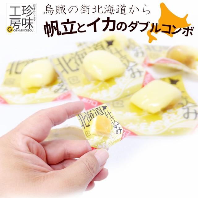 チーズ いか燻製 チーズ帆立 選んで 3パックセッ...