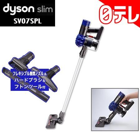 【デジタルモーターV6搭載】ダイソンスリム SV07...