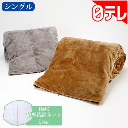 小田急百貨店 バーゲン寝具ダウンウォーム シン...