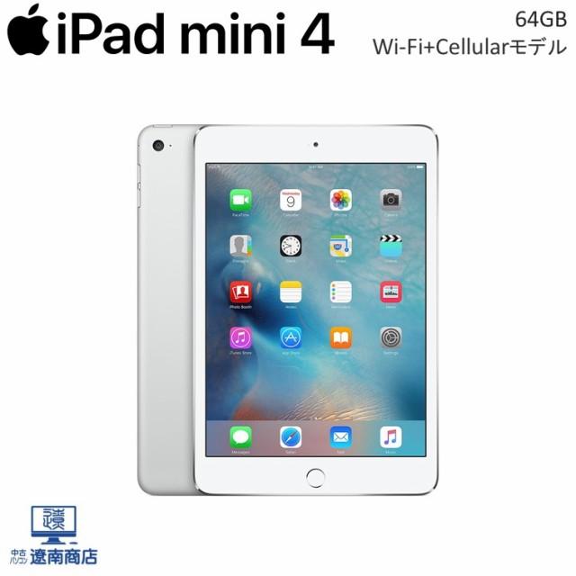 【iPadmini4】【2015年モデル】【Cellular】【SIM...
