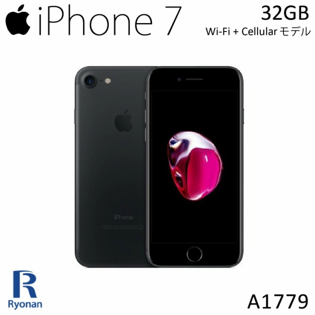 【iPhone7】【2016年モデル】【SIMフリー】中古 ...