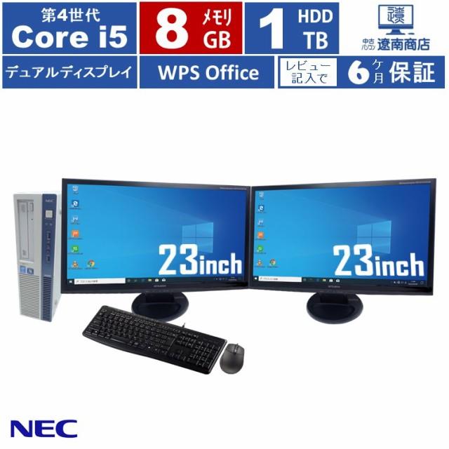 日本全国送料無料 中古PC 中古パソコンRYONAN デ...