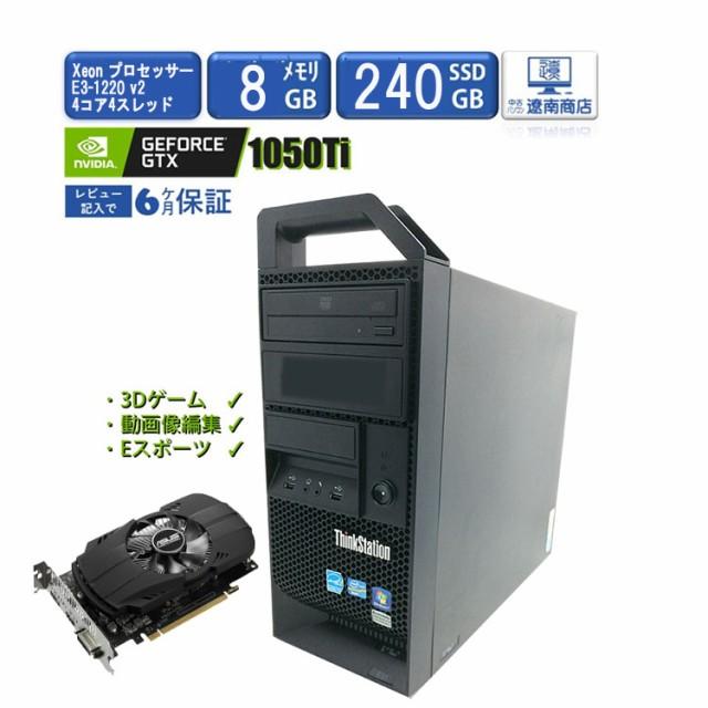 日本全国送料無料 中古PC 互換office付き 新品NV...