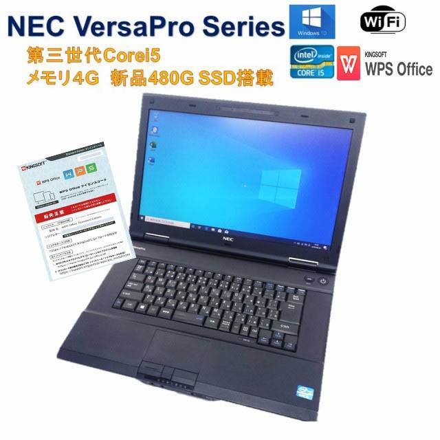 NEC VersaPro シリーズ 超速新品 SSD 480GB メモ...
