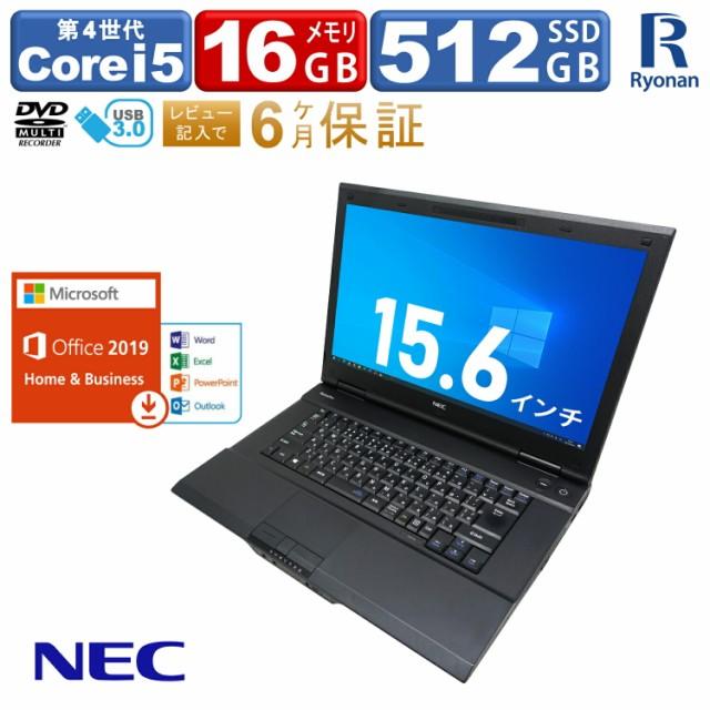 Microsoft Office 2019搭載 ノートパソコン NEC V...