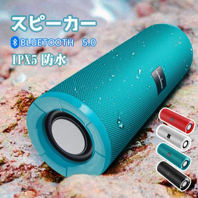 ワイヤレス スピーカー  Bluetooth 防水 ポータブル式 通話 ラジオ付き SDカード対応 テレビ PC スマホ ワイヤレス 3色選べる 音楽 聴く