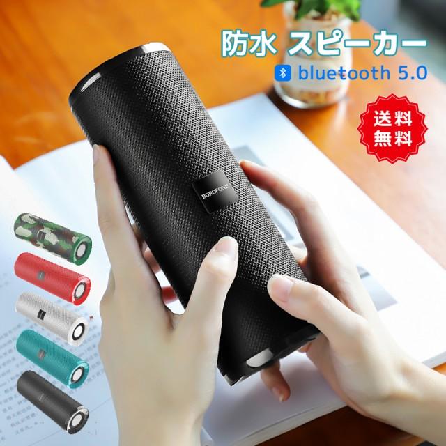 ワイヤレス スピーカー  Bluetooth 防水 ポータブル式 通話 SDカード対応 テレビ PC スマホ ワイヤレス 音楽 お風呂専用