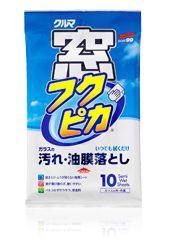 【29日10:00〜31日9:59 2店舗以上+5%クーポン利...