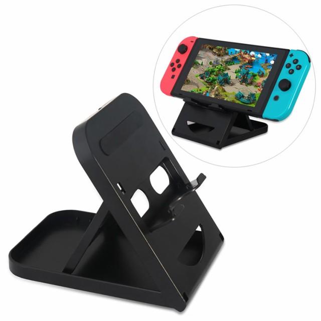 Nintendo Switch用スタンド 折り畳み式 3段階角度...