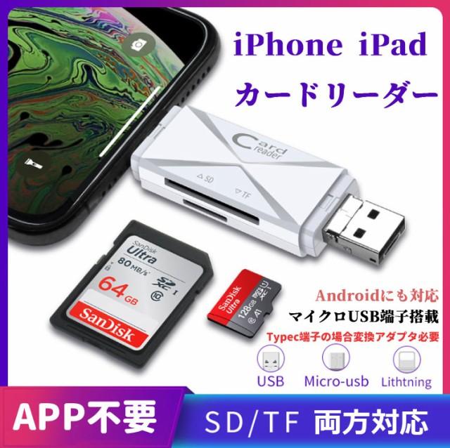 新型iPhone iPad対応カードリーダー APP不要  Win...