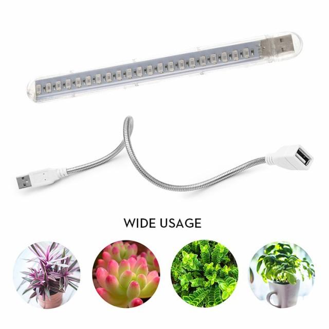 植物育成LEDライト 10W 5V USB給電式 赤色+青色 ...