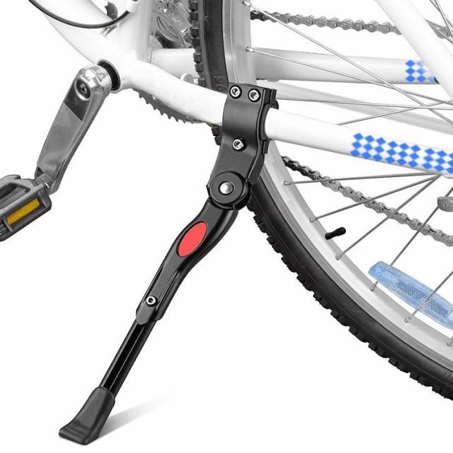 自転車用サイドスタンド 20〜28インチ車用 軽量ア...