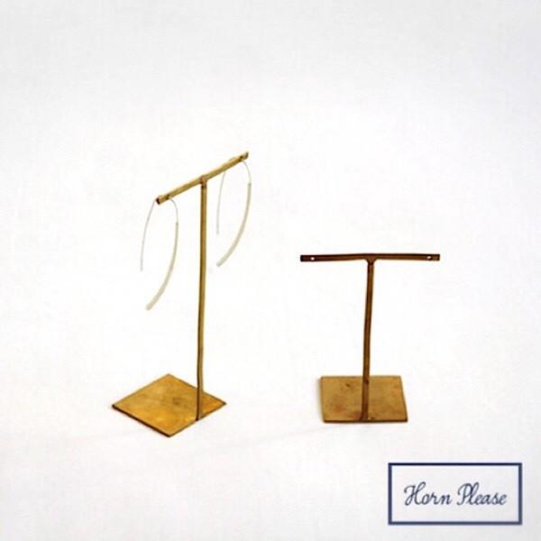 ピアス スタンド brass ロングサイズ 2セット / ...