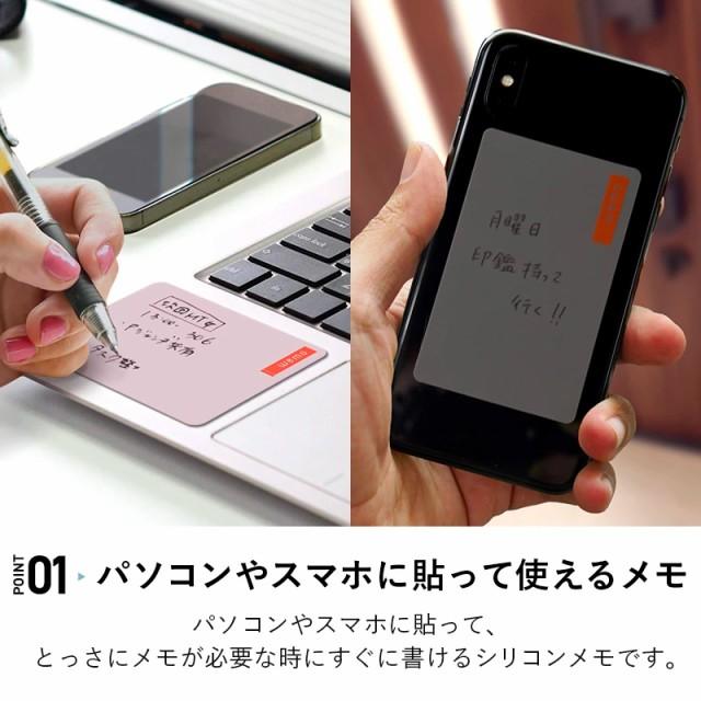 【送料込み: wemo パッドタイプ Sサイズ  】 ウ...