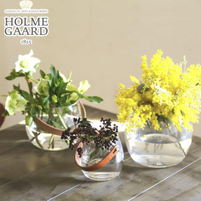 ホルムガード ガラスポットレザーハンドル付き 小物入れやフラワーベースなど、あなた好みにアレンジして使えるガラスポット HOLMEGAARD