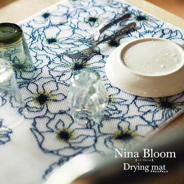 (クリックポスト発送)Nina Bloom/ニナ ブルーム ...