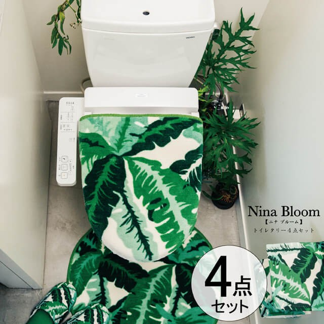 Nina Bloom/ニナ ブルーム トイレタリーセット 4...