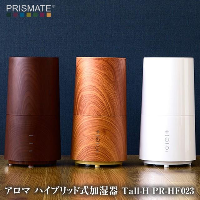 アロマ対応 ハイブリッド式加湿器 Tall-H PR-HF02...