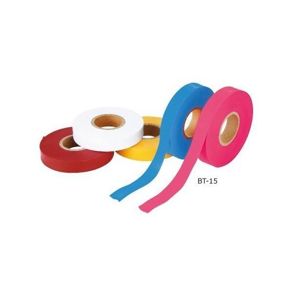 MYZOX マイゾックス ビニールテープ 白 15mm幅 50...