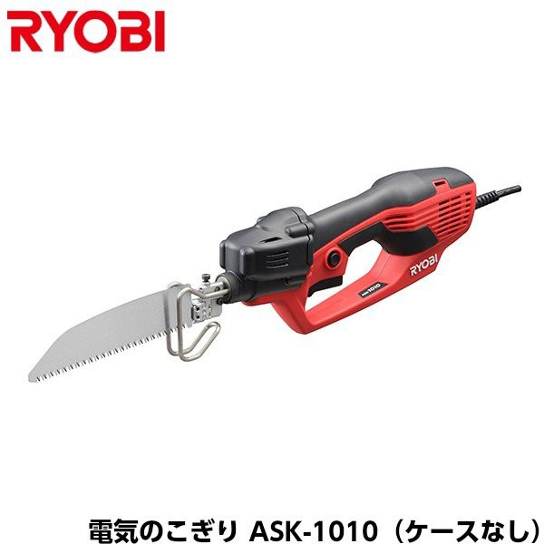RYOBI リョービ 電気のこぎり ASK-1010 ケースな...