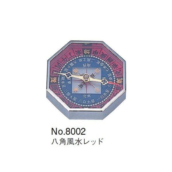MYZOX マイゾックス コンパス No.8002 八角風水レ...