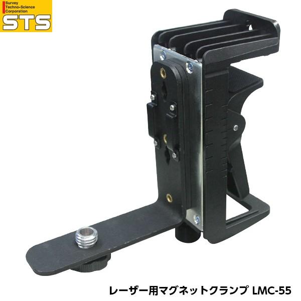 STS(エスティ—エス) レーザー用マグネットクラ...
