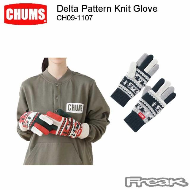 CHUMS チャムス CH09-1107<Delta Pattern Knit G...