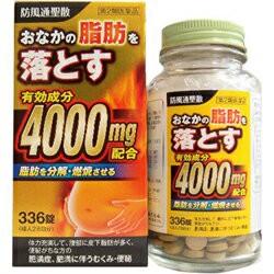 【第2類医薬品】【北日本製薬】防風通聖散料エキ...