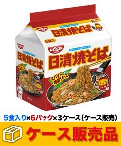 【日清食品】日清焼そば 5食パック (100g×5食) ...