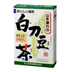 【山本漢方】100%白刃豆茶 6g×12包☆☆...