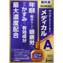 【第2類医薬品】【参天製薬】サンテメディカルア...