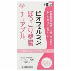 【第3類医薬品】【ビオフェルミン製薬】ビオフェ...