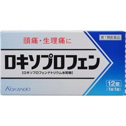 【第1類医薬品】【皇漢堂製薬】ロキソプロフェン...