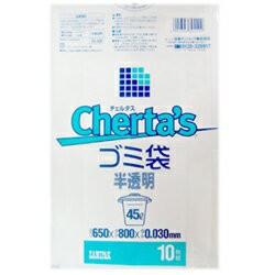 【日本サニパック】チェルタスごみ袋45L半透明...