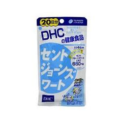 【DHC】セントジョーンズワート 20日分 (80...