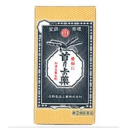 【第(2)類医薬品】【日野薬品】首より上の薬 1200...