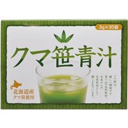 【ユニマットリケン】北海道産クマ笹青汁 30包...