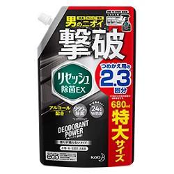 【花王】リセッシュ 除菌EX デオドラントパワー ...
