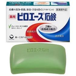 【第一三共ヘルスケア】ピロエース石鹸 70g ※医...