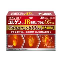 【第(2)類医薬品】【興和】コルゲンコーワIB透明...