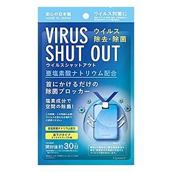 【東亜】VIRUS SHUT OUT(ウイルスシャットアウト...