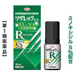 【第1類医薬品】【定形外郵便☆送料無料】【興和...