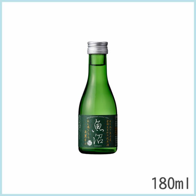 淡麗辛口魚沼 純米 180ml 白瀧酒造