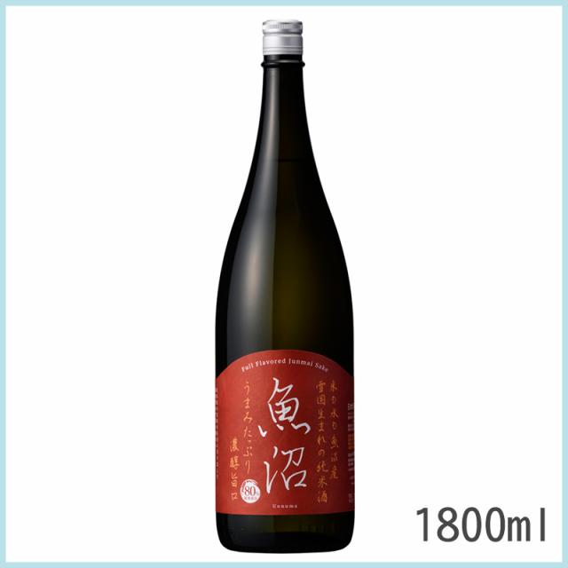 濃醇魚沼 純米 1800ml 白瀧酒造