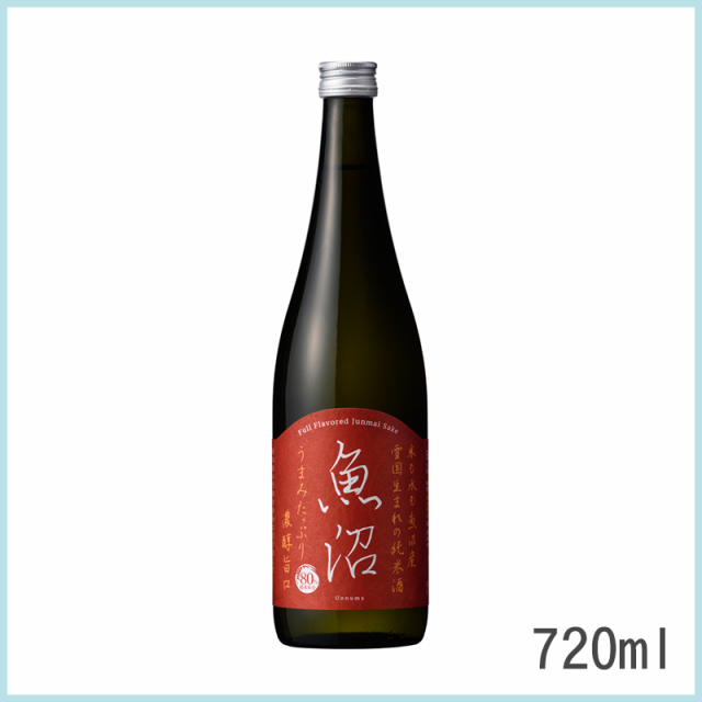 濃醇魚沼 純米 720ml 白瀧酒造