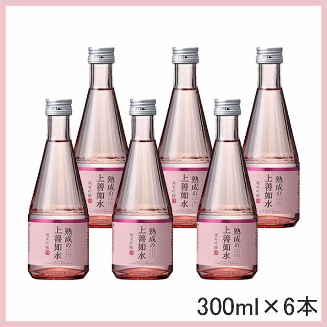 白瀧酒造 熟成の上善如水 純米吟醸 300ml 6本入 ...