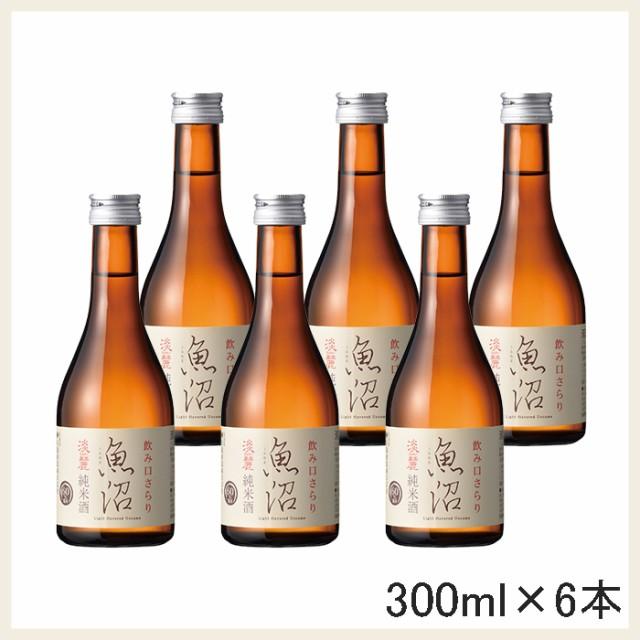 白瀧酒造 淡麗魚沼 純米 300ml 6本入 日本酒 辛口...