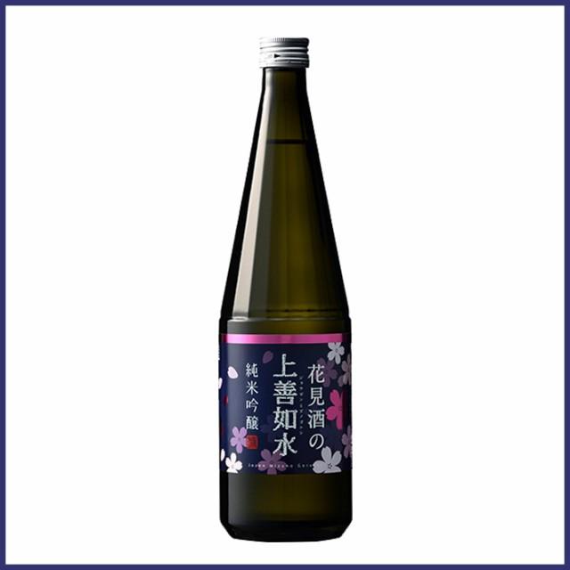 花見酒の上善如水 純米吟醸 720ml