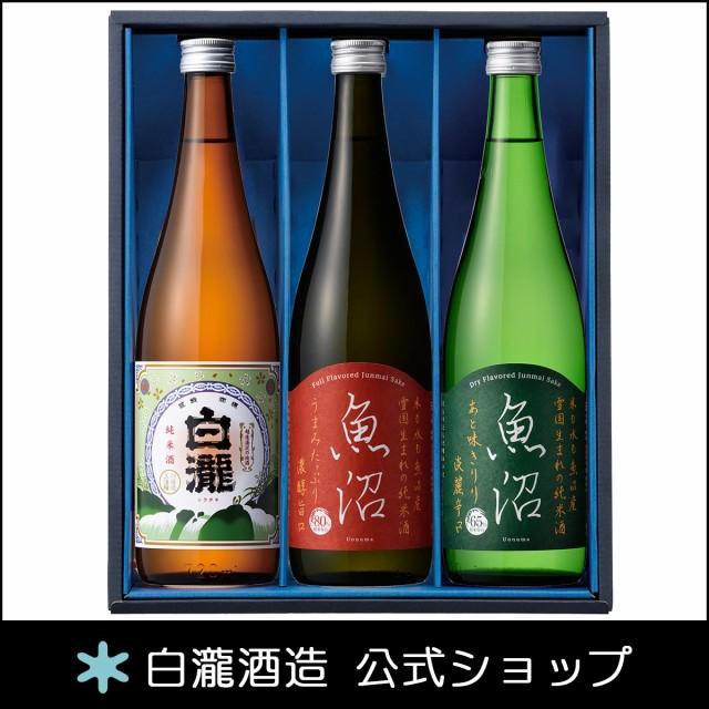 白瀧酒造 純米酒ギフトセット 720ml×3本