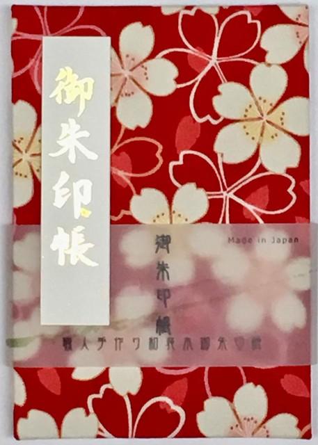大桜の御朱印帳【赤】【7047】【中判】【朱印帳 ...
